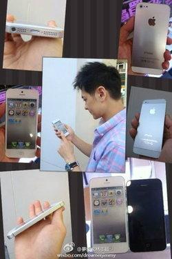 อุ๊ปส์!!! ดาราจีนโชว์ภาพ iPhone 5