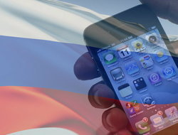 มาแล้วราคาเครื่องหิ้ว iPhone 5 เคาะที่ 110,000 บาท