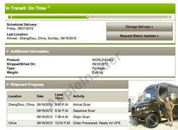 iPhone 5 เดินทางออกจากประเทศจีนแล้ว