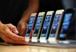 """สำรวจเครื่องหิ้ว """"ไอโฟน 5"""" และ """"ซัมซุง เอส 3"""" มาบุญครอง ราคาเท่าไร ?"""