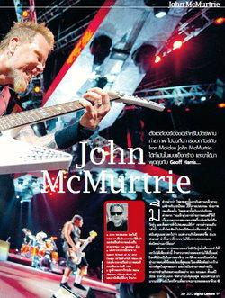 (Digital Camera) John McMurtrie ช่างภาพดนตรีระดับโลก