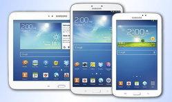 ข่าวรั่ว Samsung ไทยจะวางจำหน่ายแท็บเล็ต เพิ่มอีก 2 รุ่น