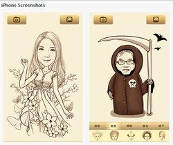 แอพแต่งรูปการ์ตูน กระแสแรง (魔漫相机) ฟรี!! ทั้ง iOS และ Android