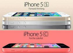 iPhone 5s ที่บอก 6 หมื่นแค่ ธรรมดาตอนนี้ทะลุ 60,500 แล้ว
