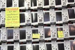 เดินตลาดเช็คราคาฮาร์ดดิสก์และ SSD เทียบราคารุ่นไหนถูกรุ่นไหนคุ้ม