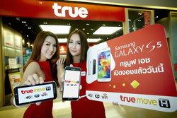 โปรโมชั่น Samsung Galaxy S5 จาก Truemove H