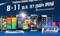 ส่อง 32 สมาร์ทโฟนและแท็บเล็ตไฮเอนด์ ในงาน TME 2014