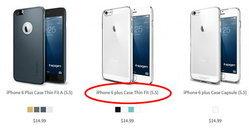 iPhone 6: Spigen วางจำหน่ายเคส iPhone 6 ผ่านเว็บแล้ว!!