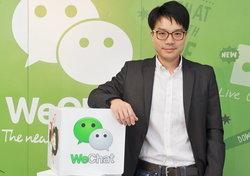 """เปิดตัวแคมเปญใหม่ """"WeChat Local Artist"""" เสริมศักยภาพศิลปินไทยสู่เวทีโลก"""