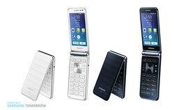 ปล่อยไว้ไม่ได้ Samsung เปิดตัว Galaxy Folder มือถือฝาพับสุดฉลาดในเกาหลี