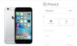 Apple Online Store ปรับลดราคาและตัดรุ่น 128GB และสีทองของ iPhone 6 มีผลวันนี้