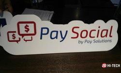 Pay Social บริการจ่ายเงินสำหรับร้านค้าบน Social Network เปิดให้บริการแล้ว
