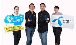 dtac เตรียมเปิดให้จอง Samsung Galaxy S8 พร้อมโปรโมชั่นสุดคุ้ม