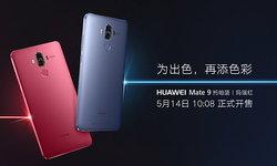 Huawei เพิ่มสีใหม่ Agate Red และ Topaz Blue ให้กับ Huawei Mate 9