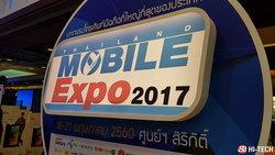 5 มือถือที่คนในงาน Thailand Mobile Expo 2017 Hi-End ให้ความสนใจมากที่สุด