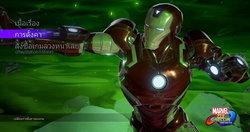 Capcom ส่งเดโมเกม Marvel vs Capcom Infinite ที่มาพร้อมกับซับ ภาษาไทย