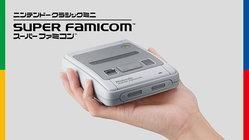 เปิดตัว Super Famicom Mini โซนญี่ปุ่น ที่มีเกมต่างกันเล็กน้อย