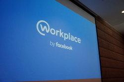 ทำงานผ่านเฟซบุ๊กของแท้ด้วย Workplace by Facebook
