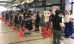 สุดโหดคอเกมญี่ปุ่นมากกว่า 3000 คนเข้าคิวซื้อ Nintendo Switch