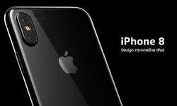 สื่อนอกเผย iPhone 8 จะมีให้เลือก 4 สี พร้อมรุ่นพิเศษที่มีพื้นผิวกระจกหน้าหลังคล้าย iPod