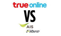 เปรียบเทียบโปรโมชั่น AIS Fibre Power 4 VS ทรูไฟเบอร์ พ่วงเบอร์มือถือ ใครคุ้มกว่ากัน