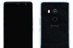 ภาพหลุด HTC U11 Plus จอใหญ่ขึ้น ขอบจอบางลง