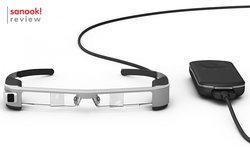 สัมผัสแรกกับ Epson Moverio แว่นสุดฉลาดที่รองรับการมองเห็นทั้ง AR และ VR