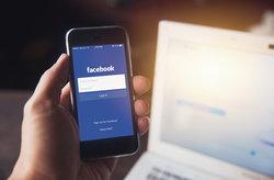 """""""เฟซบุ๊ก"""" เพิ่มฟังก์ชั่นเตือนเมื่อมีคนโพสต์รูปคุณ"""
