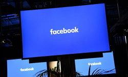 'เฟซบุ๊ก' เล็งทำโครงการฝึกทักษะดิจิตอลฟรีในฝรั่งเศส