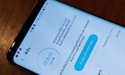 [How To] เพิ่มความจำมือถือ Android ของคุณได้ง่าย โดยไม่ต้องลงทุนเพิ่ม