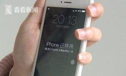 คุณแม่ช็อก เหตุลูกน้อยมั่วรหัสผ่านรัวๆ จนไอโฟนล็อคเครื่อง 47 ปี