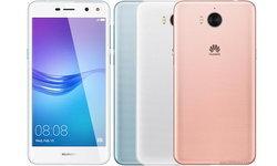เป็นเจ้าของ Huawei Y5 2017 - 16 GB ได้ในราคา  990 บาท (ประหยัด 3,000 บาท)