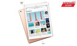 5 จุดเด่นที่ทำให้ iPad 9.7 รุ่นใหม่ น่าซื้อกว่า iPad Pro รุ่นปัจจุบัน