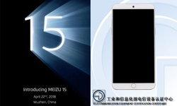 Meizu 15 เตรียมเปิดตัวอย่างเป็นทางการ 22 เมษายนนี้