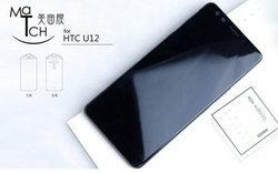 หลุดสเปคเรือธง HTC U12+ อย่างละเอียด: Snapdragon 845, จอ 5.5 นิ้ว, แรม 8 GB, กล้อง 12 ล้านพิกเซล