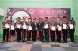 ไมโครซอฟท์มอบรางวัล 10 คุณครูหัวใจไอที รางวัลแด่ 10 คุณครูไทยผู้มีผลงานดีเด่น