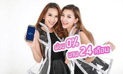 ดีแทคพร้อมจำหน่าย Samsung Galaxy S7 และ S7 edge มอบส่วนลดสูงสุด 3,000 บาท พร้อมรับเน็ต 24GB