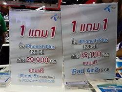 มาก่อนได้ก่อน ! iPhone 6 Plus 1 แถม 1 เลือกได้ตามใจ