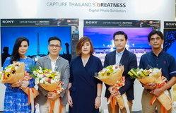 """โซนี่ไทยจับมือ 4 ศิลปินช่างภาพชื่อดัง จัดนิทรรศการภาพถ่ายดิจิตอล """"Capture Thailand's Greatness"""""""