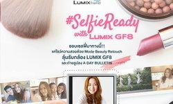 Panasonic LUMIX #SelfieReadywithLumixGF8