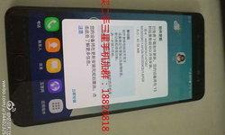 เผยคลิปโชว์การใช้งานระบบ Iris Scanner ใน Samsung Galaxy Note 7 มันมีจริงนะ