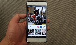 Prisma แอปพลิเคชันแต่งภาพถ่ายเป็นภาพวาดพร้อมโหลดใน Android แล้ว