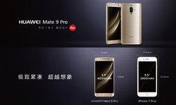 Huawei เปิดตัว Mate 9 Pro จอโค้งคู่เหมือนรุ่น Porsche Design แต่ราคาถูกกว่า