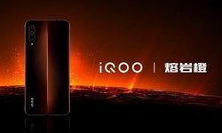 เปิดตัวแล้ว Vivo iQOO มือถือสเปคบนสุด พร้อมดีไซน์สุดสวย
