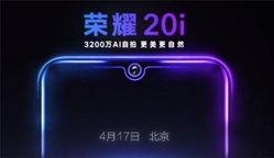 """""""Honor 20i"""" กำลังจะเปิดตัวในวันที่ 17 เมษายน นี้"""