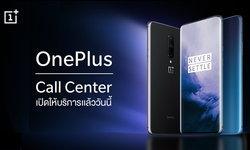 เปิดให้ใช้บริการแล้ว OnePlus Call Center เพื่อความมั่นใจในการบริการหลังการขาย