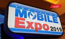 5 เหตุผลที่ควรไปเดินงาน Thailand Mobile Expo 2019 และ Thailand Game Expo 2019 ในวันสุดท้าย