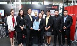 เทรนด์ไมโคร ร่วมแสดงนวัตกรรมเกี่ยวกับ ความปลอดภัยด้านไซเบอร์ในงาน Thailand Cybersecurity 2019