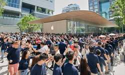 Apple เปิด Store แห่งใหม่ในประเทศไต้หวันที่ Xinyi A13