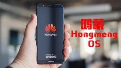 Huawei เดินหน้าทดสอบระบบปฏิบัติการใหม่กับ Huawei Mate 30 แล้ว